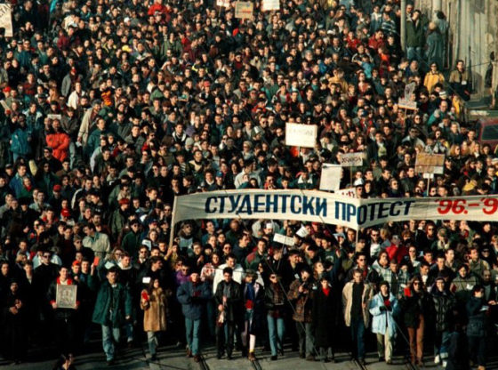 Studentski protest 1996