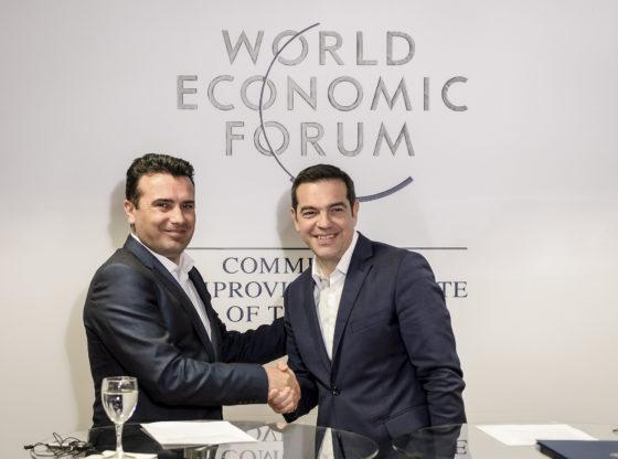 Šta za Balkan i Evropu znači sporazum Grčke i Makedonije?