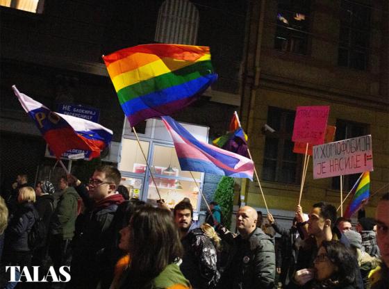 Na protestima gradimo novu kulturu ljudskih prava - o položaju manjina na građanskim protestima