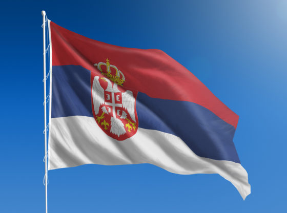 Srbija i dalje na začelju Evrope na najnovijem Globalnom indeksu inovacija