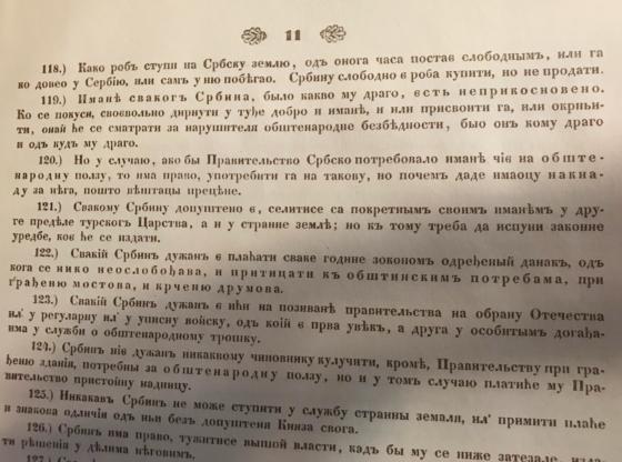 184 godine Sretenjskog ustava - najzanimljivije odredbe