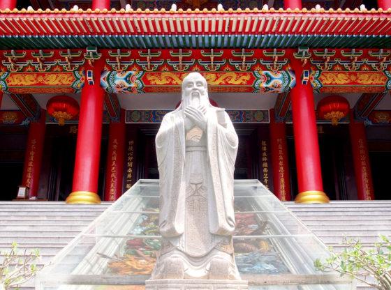 Konfučijevi instituti - kako Kina širi kulturni uticaj u svetu