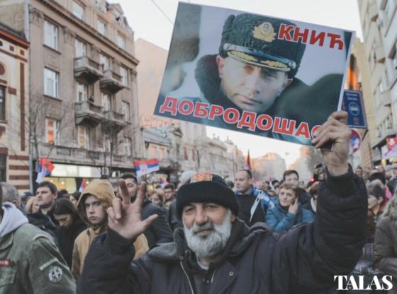 Pro-ruski narativ u srpskim medijima (2) -
