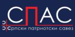 Srpski patriotski savez