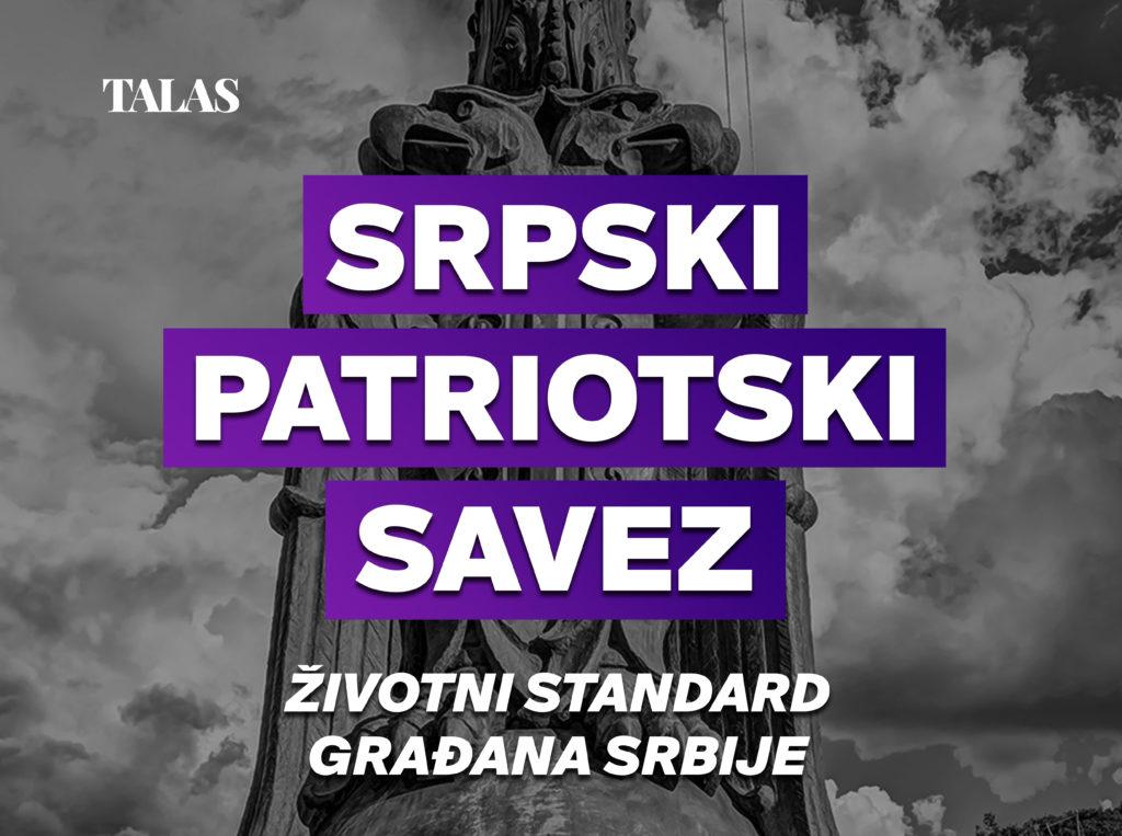 Srpski patriotski savez - Životni standard građana Srbije