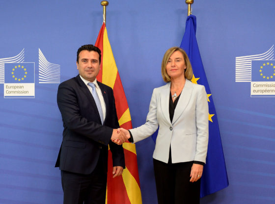 Kakva je danas evropska perspektiva Zapadnog Balkana?