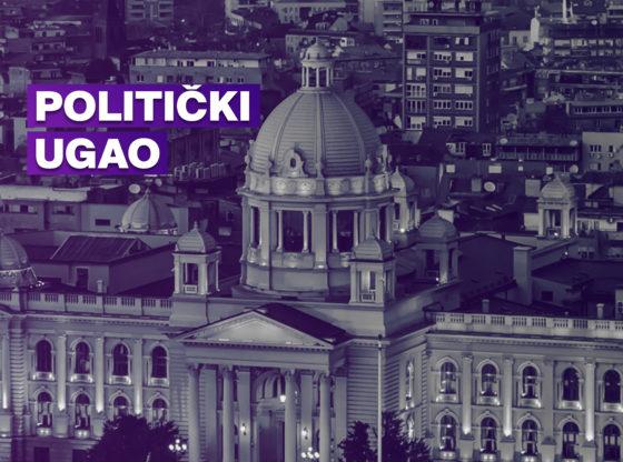 Stranka moderne Srbije: Budžet – ni izborni, ni razvojni