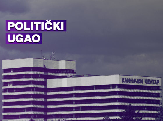 SPAS: Učiniti zdravstveni sistem dostupnim svim državljanima Srbije
